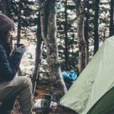 Pourquoi devenir propriétaire d'un camping ?